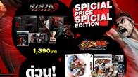 """โปรโมชั่น """"Special Price Special Edition"""" ซึ่งโปรโมชั่นดังกล่าวจะนำเอาชุดสะสมของสองเกมชื่อดังมาลดราคาเพื่อแฟนๆ"""