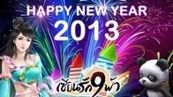 Happy New Year 2013 เซียนรัก 9ฟ้า ต้อนรับปีใหม่พร้อมกิจกรรมมากมายเอาใจเหล่าเซียน