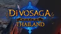 """DivoSaga Thailand แรงส์!! หยุดไม่อยู่ เตรียมเปิดเซิร์ฟที่ 3  กับ """"เซิร์ฟเวอร์ มารลาวาอลัวส์""""   พร้อมอัพเดทระบบใหม่เพียบ"""
