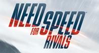 นิว อีร่า เปิดให้จองแล้ว สำหรับขาประจำเกมซิ่งยอดนิยมที่ครองใจทุกคน Need For Speed Rivals Limited Edition