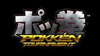 เปิดตัวเกมต่อสู้ใหม่เอี่ยม จับเอาตัวละครจากโปเกม่อนมาต่อสู้กันในสไตล์เกม Tekken แบบสุดมันส์