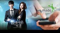 You Who Came From The Star ทาง Wemade เขาเตรียมหาช่องทางนำมาสร้างรายได้ให้เกาหลีอีกแล้ว