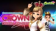 Audition Crown Design Contest  การออกแบบมงกุฎสำหรับสุดยอดฝืมือระดับประเทศ