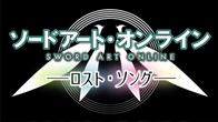 สาวก PS3 ได้เฮ เมื่อเกมดังจากการ์ตูน Sword Art Online เตรียมออกภาคใหม่มาให้เล่นกันบ้างในปีหน้า