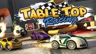 วันนี้มีเกมฟรีประจำวันมาฝาก นั่นก็คือ Table Top Racing Premium Edition เป็นเกมแนว Racing ที่ใช้รถแข่งขนาดจิ๋ว