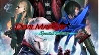 สำหรับสาวกคนไหนที่รอคอยเกมภาคต่อสุดมันส์ Devil May Cry 4 Special Edition ละก็ งานนี้ได้เฮ