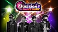 Audition เกมแดนซ์ออนไลน์สุดฮิตอันดับ 1 ของเมืองไทย จาก PlayPark.com  ฉลองก้าวเข้าสู่ปีที่ 9
