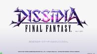 กลับมาอีกครั้งกับเวอร์ชั่นใหม่ปรับปรุงกราฟิกของเกมที่จับเอาตัวละคร Final Fantasy มาต่อสู้กันอย่างดุเดือด