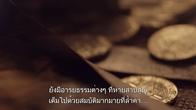 มีแววว่าในอนาคตเราอาาจจะได้เห็นเกมคอนโซลดังๆ จาก Sony มีซับไตเติ้ลภาษาไทยให้อ่านกัน