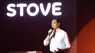 """""""STOVE"""" ที่กำลังจะเป็นให้บริการนี้จะเป็นศูนย์รวมความบันเทิงขนาดใหญ่และครบวงจรสำหรับทั้งนักเล่นเกมและฝั่งธุรกิจ"""