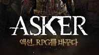 ASKER จากค่าย NEOWIZ เกมแนว MMORPG จะเปิด Open Beta ในวันที่ 25 สิงหาคมนี้