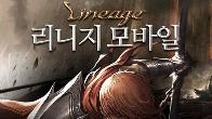 แอบมีข่าวหลุดมาเรื่อยๆ ให้เกมเมอร์ได้ลุ้นกันไปตามๆ กัน สำหรับค่าย NCsoft ที่สร้างเกมโด่งดังในอดีตอย่าง Lineage