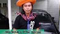 Keep Dreaming  ดึงเน็ตไอดอลร่วมสร้างแรงบันดาลใจให้เยาวชนไทย ก้าว ตาม ฝัน!