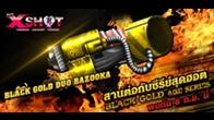 ทีมงานปล่อยของเด็ด Black Gold Duo Bazooka อาวุธทรงพลังแห่งการทำลายล้าง