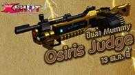 Osiris Judge สุดยอดปืนกลหนักสารพัดประโยชน์ยิงไม่ต้องกลัวความร้อน