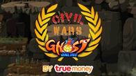 Ghost Online เปิดรับสมัครเข้าร่วมการแข่งขัน Ghost Civil Wars by True Money  ชิงเงินรางวัลกว่า 20,000 บาท พร้อม Item อีกมากมาย