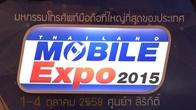 เปิดแล้วงาน Thailand Mobile Expo 2015 ครั้งที่ 3 อย่างยิ่งใหญ่