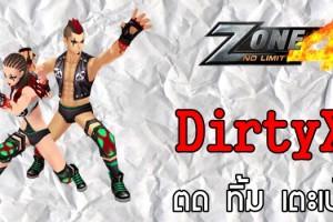 zone_head1