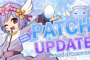 PatchUpdate25AUG-470