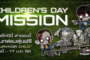 01_childmission-cover