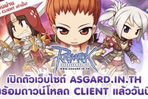asgard-website-banner-650-470
