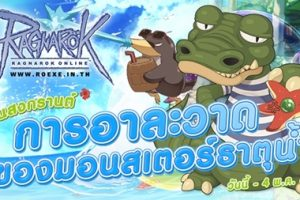 11_songkran-bn