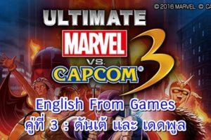 3_UMC_cover