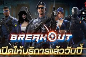 Breakout29460-650-470