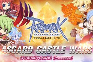 asgard-war-banner2-470