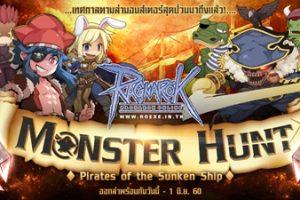 01.monsterhunt-banner