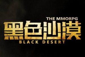 Black-Desert-China-620x350