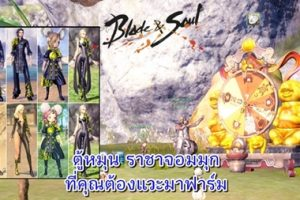 BnS_170622_000 cover