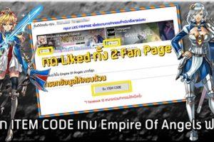 EOA-itemcode-230617-650-470