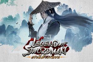Legend-of-swordman470