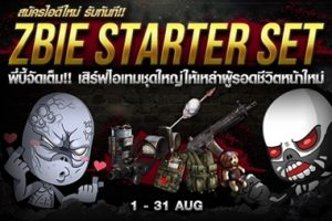 01.Starter_Set_head-470