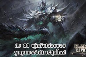 BaR2_cover bw