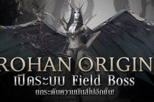 FieldBoss_cover bw