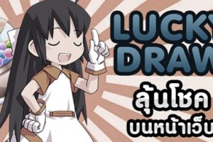 Lucky Draw_cover bw